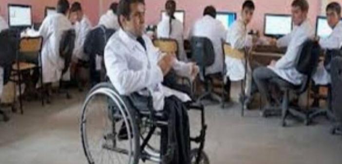 2017 EKPSS: Kura ile Engelli Kamu Personeli Yerleştirme tercihleri başladı
